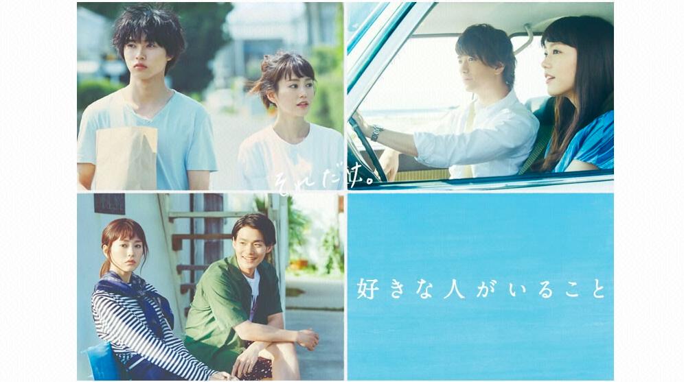 ドラマ 無料動画 9tsu